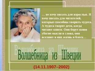 (14.11.1907–2002)