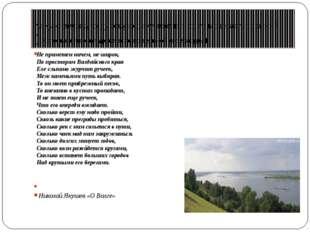 """Использование дополнительной литературы: При объяснении темы """"Ветер"""" в 6 клас"""