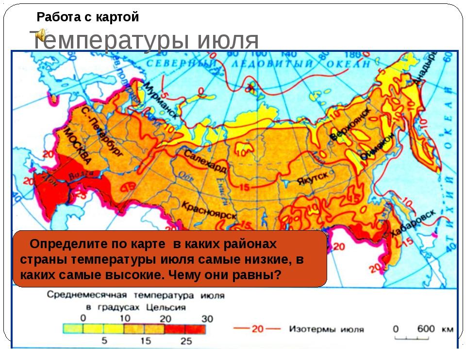 Этот климатический пояс формируют экваториальная и тропическая воздушные мас...