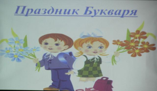 hello_html_m4ba31bf2.jpg