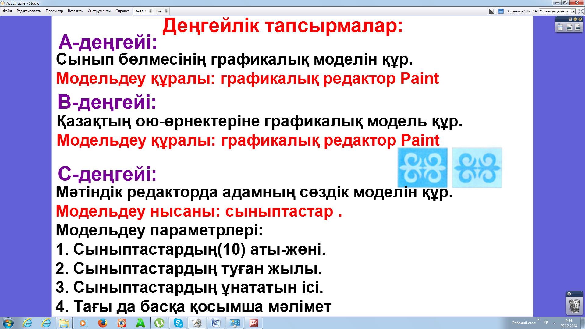 hello_html_7e3bb3b3.png