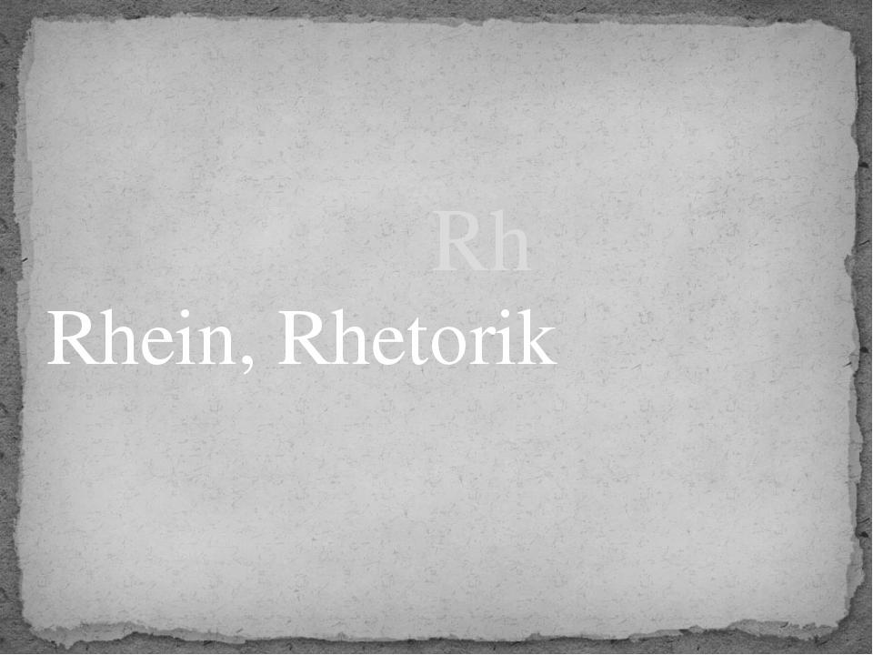 Rhein, Rhetorik Rh