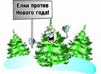 http://im2-tub-ru.yandex.net/i?id=33679695de6da48b8cc0745ed08c2021-11-144&n=21