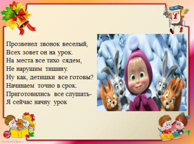 hello_html_m2d8d846b.png