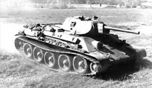 2tank 43