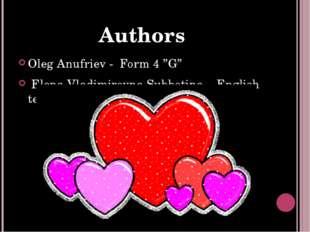 "Authors Oleg Anufriev - Form 4 ""G"" Elena Vladimirovna Subbotina – English tea"