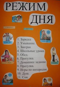 http://festival.1september.ru/articles/606254/img3.jpg
