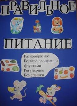 http://festival.1september.ru/articles/606254/img2.jpg