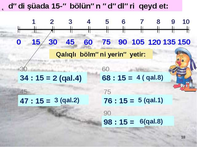 * 0 15 30 1 2 3 4 5 6 7 8 9 10 45 60 75 90 105 120 135 150 34 : 15 = 30 2 (qa...