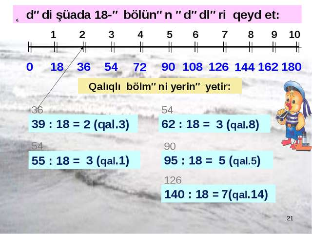 * 0 18 36 1 2 3 4 5 6 7 8 9 10 54 72 90 108 126 144 162 180 39 : 18 = 36 2 (q...