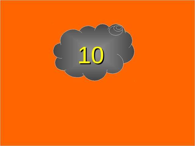HİKMET SIRMA * 10 HİKMET SIRMA