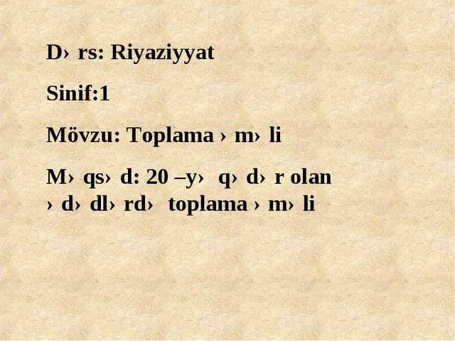 Dərs: Riyaziyyat Sinif:1 Mövzu: Toplama əməli Məqsəd: 20 –yə qədər olan ədədl...