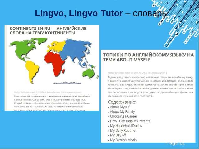 Lingvo, LingvoTutor – словарь Powerpoint Templates Page *