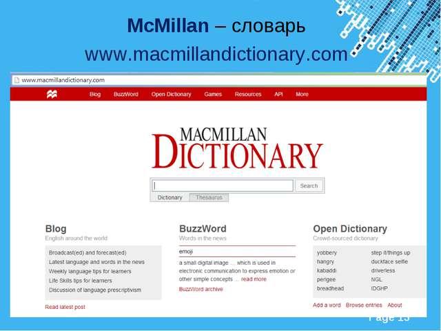 McMillan – словарь www.macmillandictionary.com Powerpoint Templates Page *