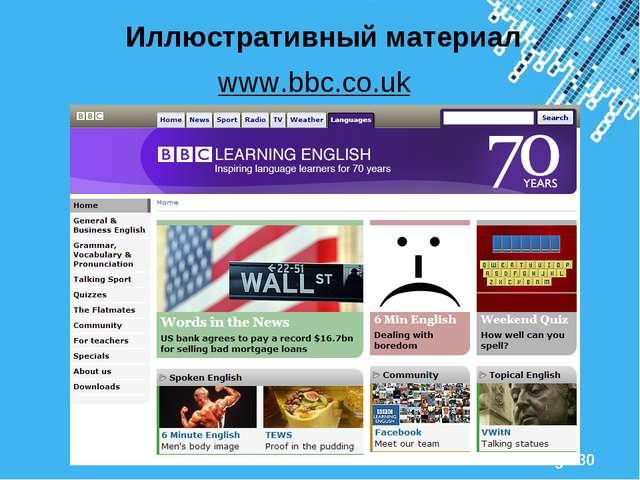 Иллюстративный материал www.bbc.co.uk Powerpoint Templates Page *