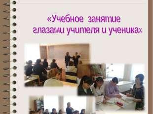 КГУ «Б-Чураковская средняя школа отдела образования акимата Алтынсаринского р
