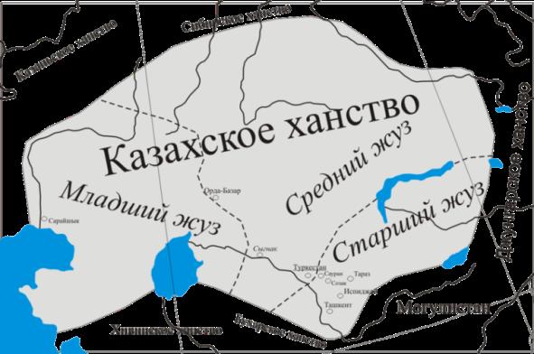 Казахское ханство Википедия - Сдаем сессию на 5 - Банк лучших рефератов