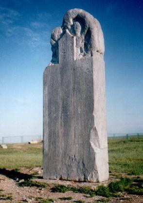 C:\Users\Елена\Pictures\Памятник-эпитафия Бильге-кагана.jpg