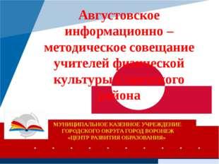 СПАСИБО ЗА ВНИМАНИЕ! www.company.com