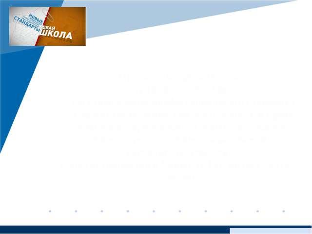 """Приказ Минтруда России от 18.10.2013 N 544н """"Об утверждении профессиональног..."""