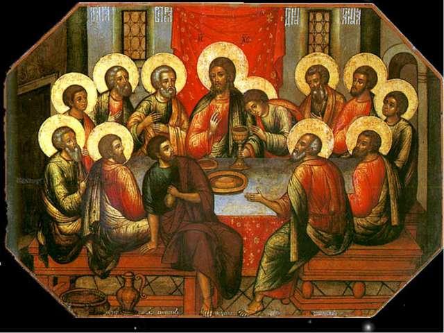 У Иисуса было двенадцать ближайших учеников У Иисуса было У Иисуса было двена...