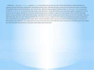 Ақбөкен, киік (лат. Saiga tatarica) – жұптұяқтылар отрядының бөкендер туысын