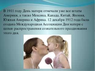 В 1911 году День матери отмечали уже все штаты Америки, а также Мексика, Кана
