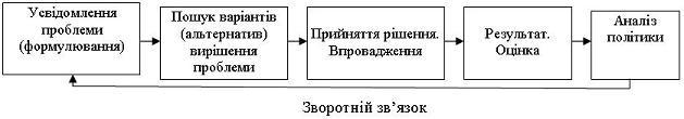 hello_html_m6944fe05.jpg