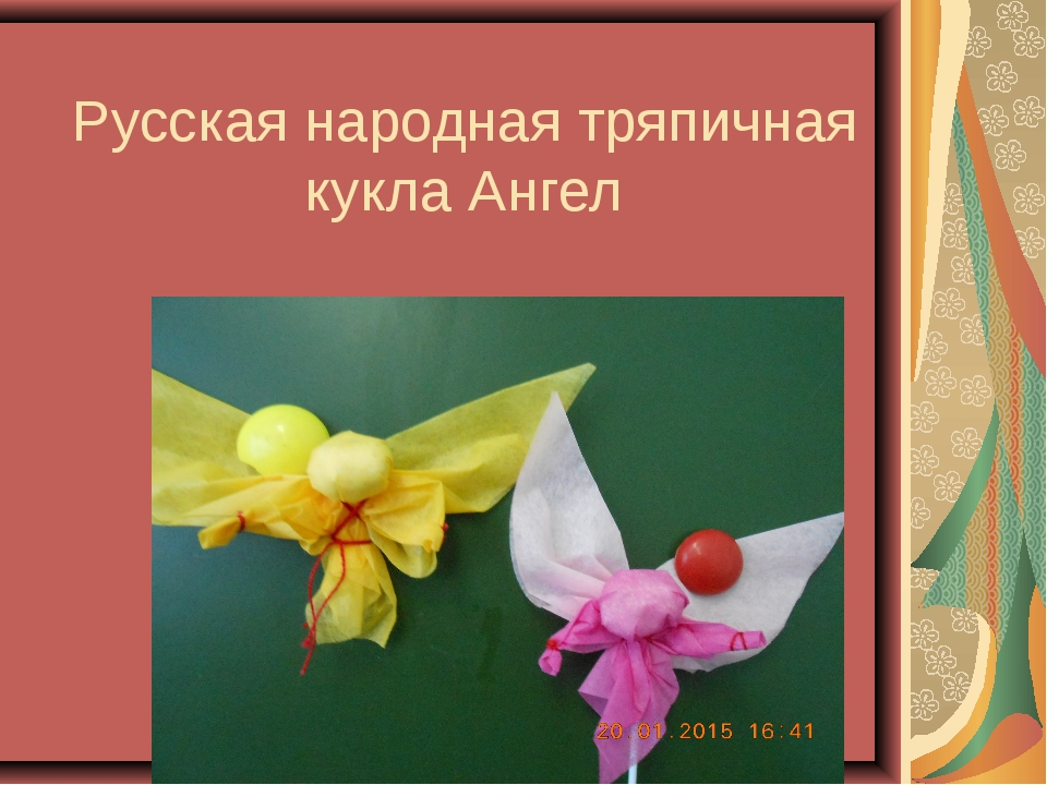 Русская народная тряпичная кукла Ангел