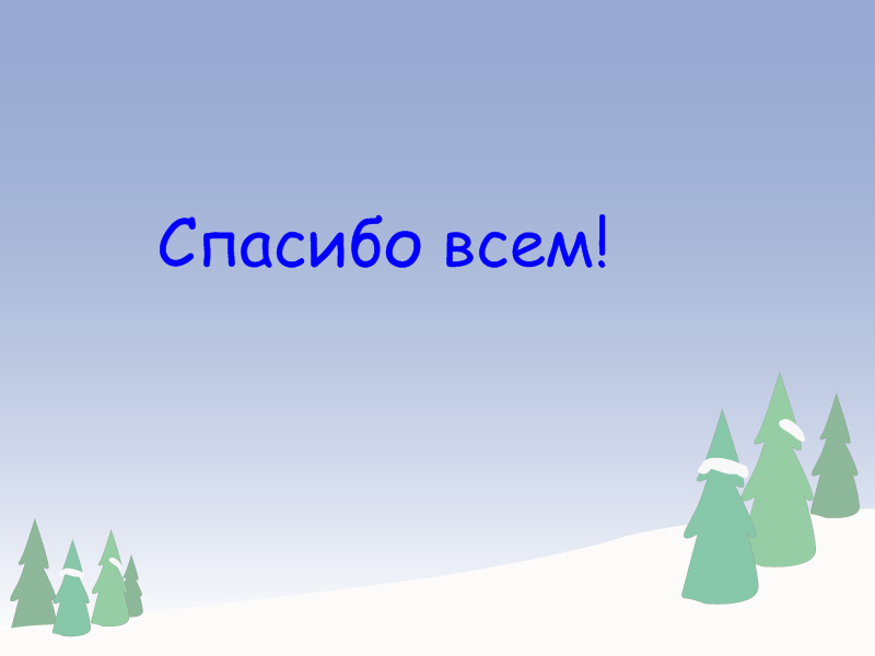 hello_html_m5e30b54c.png
