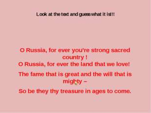Look at the text and guess what it is!!! O Russia, for ever you're strong sa