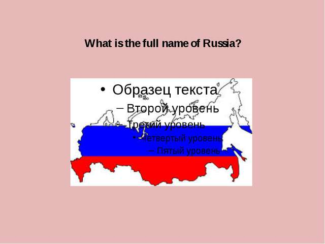 What is the full name of Russia?
