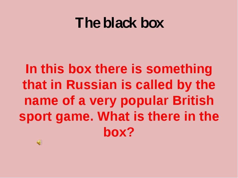 The black box In this box there is something that in Russian is called by the...