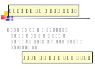 Կիրառական ծրագրեր Կիրառական խնդիրներ համար նախատսված համակարգչային ծրագրերը կ