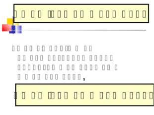 Ծառայողական ծրագրեր Համակարգիչը և իր բաղկացուցիչ սարքերը բնորոշող տեխնիկական