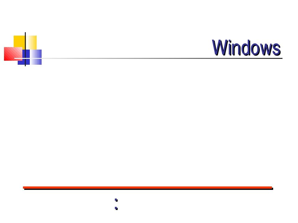 Օգտագործողի և Windows գործավար համակարգի համագործակցությունը կազմակերպվում է...