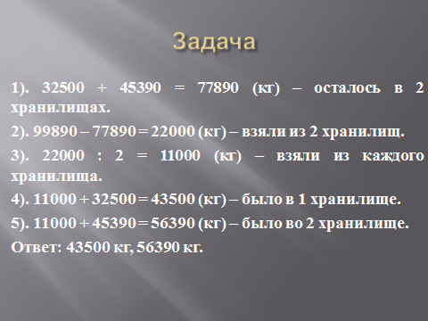 hello_html_43b1e5f4.png