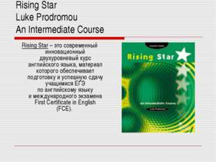 Rising Star Luke Prodromou An Intermediate Course Rising Star – это современн