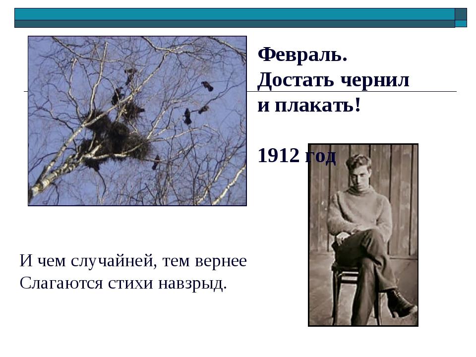 Интересные факты биографии бл пастернака (совместная с учениками работа)