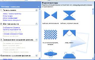 hello_html_m304adab5.jpg