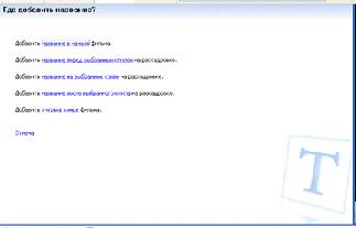 hello_html_m473d99e.jpg