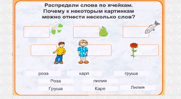 C:\Users\Гулмира\Desktop\Image.bmp