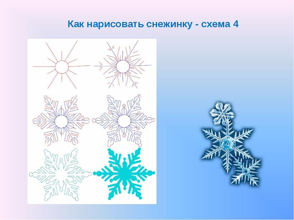 Как нарисовать снежинку - схема 4
