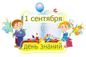 hello_html_m2ce1e1da.jpg