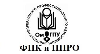 http://fpkppro.ucoz.ru/risunok1.jpg