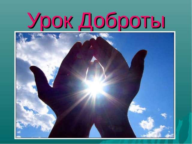 http://fs00.infourok.ru/images/doc/135/157011/640/img0.jpg