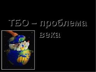 Муниципальное казённое образовательное учреждение Подовинновская средняя обще