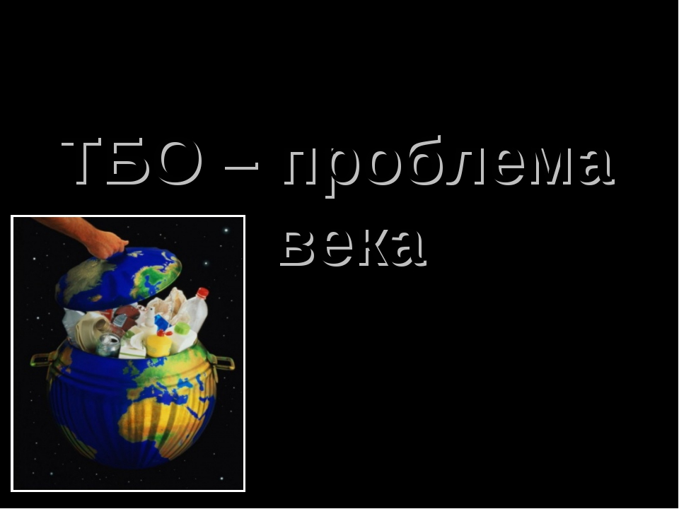 Муниципальное казённое образовательное учреждение Подовинновская средняя обще...