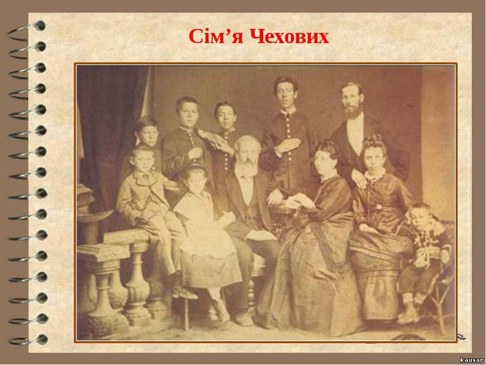 Сім'я Чехових