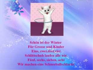 Schӧn ist der Winter Für Grosse und Kinder Eins, zwei,drei,vier Schlittschuh